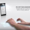 Lenovo Smart Cast - с лазерен проектор (видео)