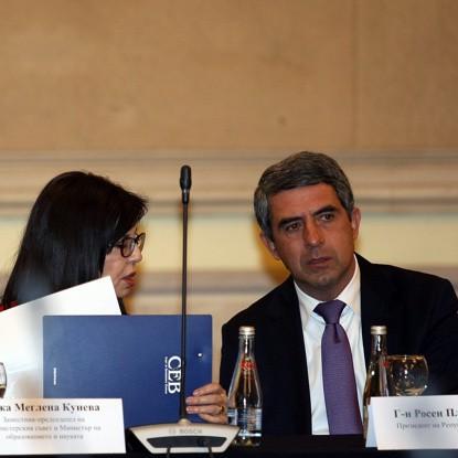 Меглена Кунева и Росен Плевнелиев участваха в антикорупционен форум