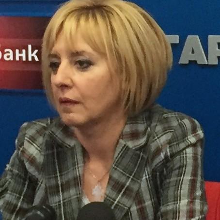Омбудсманът Мая Манолова защити шивачките в Дупница