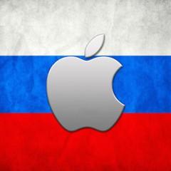 Русия глобява Apple заради несправедлива ценова политика