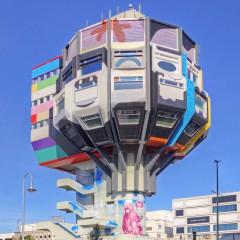 Прочутата Bierpinsel tower е построена през 1972 г.