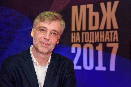 "Виктор Божинов стана ""Мъж на годината"" за 2017 година"