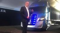 Daimler показа конкурент на камиона на Tesla